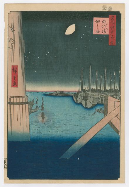 , '100 Views of Edo:#4 Tsukudajima from Eitai Bridge,' 1857, The Art of Japan