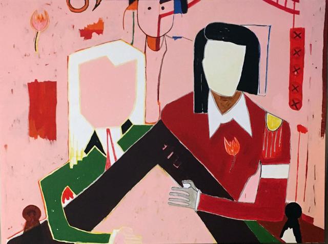 , 'Negotiation Skills - Miami,' 2017, Richard Heller Gallery