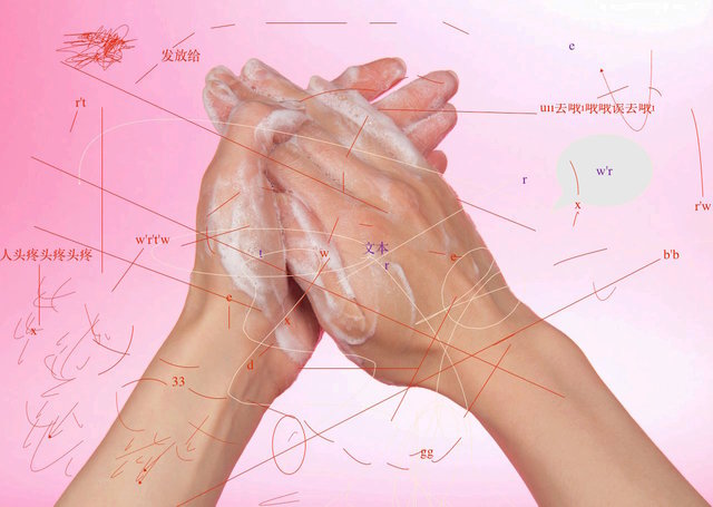 , 'Washing hands,' 2015, Padiglione d'Arte Contemporanea (PAC)