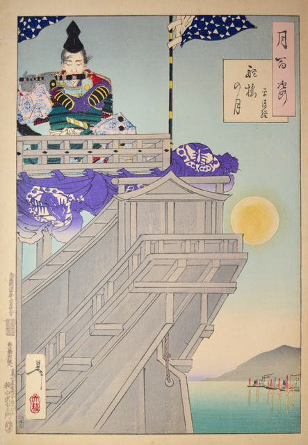, 'The Moon and the Helm of the Boat,' 1887, Ronin Gallery