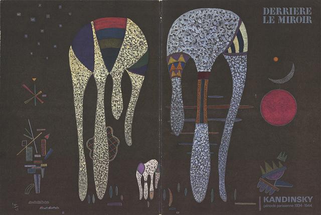 Wassily Kandinsky, 'DLM No. 179 Cover', 1969, ArtWise