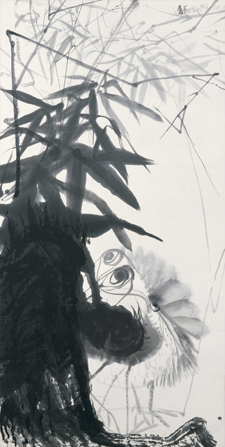 Chao Chung-hsiang 趙春翔, 'Under Bamboo Cover', 1980, Alisan Fine Arts