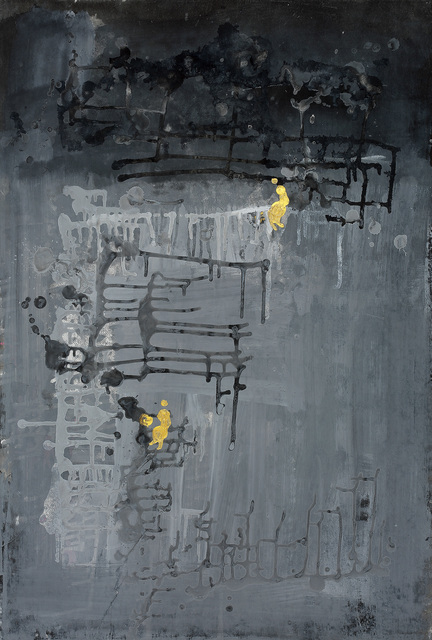 , 'Golden Human with Gray World #1 灰色世界里的小金人#1,' 2015, Alisan Fine Arts