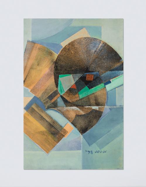 , '구심,' 1978, Phosphorus & Carbon