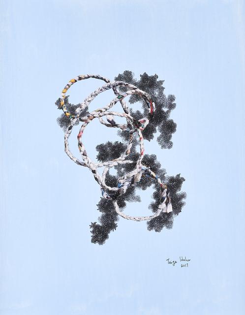 , 'Osarume #4,' 2017, Tyburn Gallery