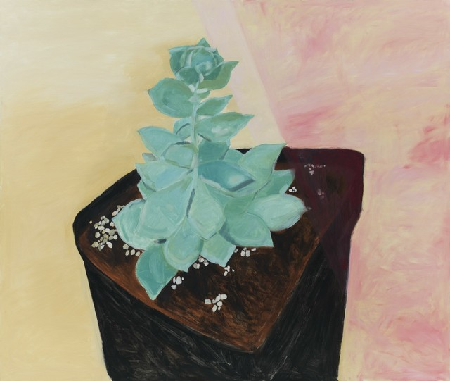 , 'Meat Flower,' 2017, Aye Gallery
