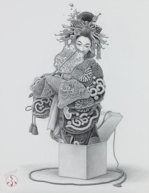 , 'Tamatebako,' 2014, Gallery Kogure