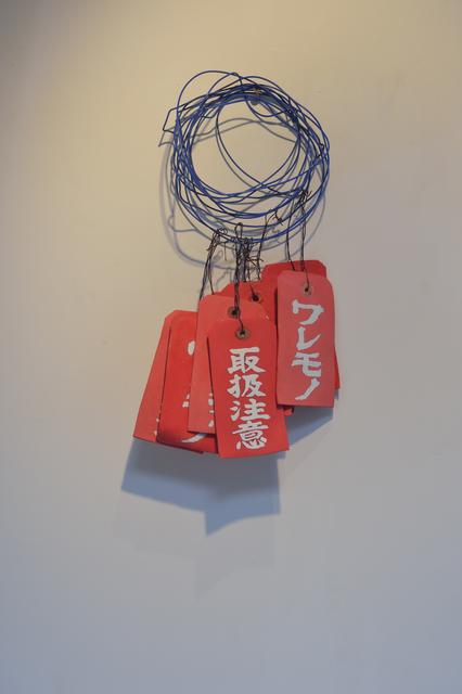 , 'Work 17-Tag-A,' 2017, Sokyo Gallery
