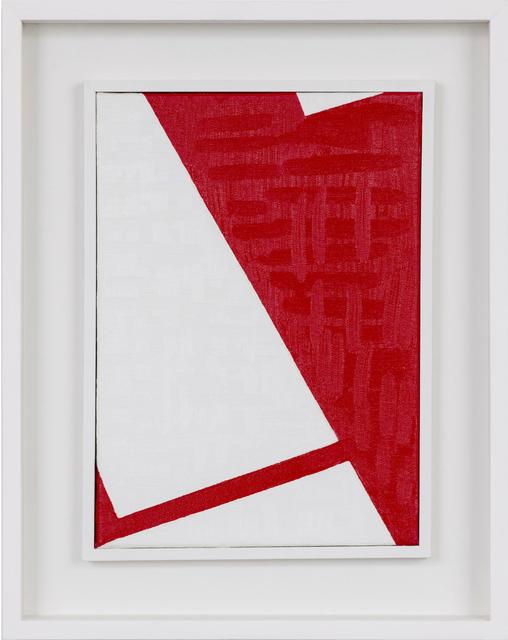 , 'Junk Painting,' 2014, Alex Daniels - Reflex Amsterdam