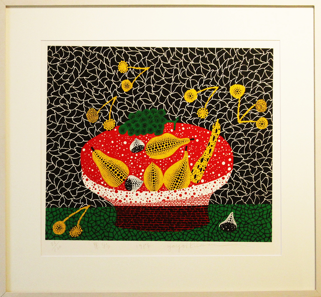 , 'Fruits,' 1984, SAKURADO FINE ARTS