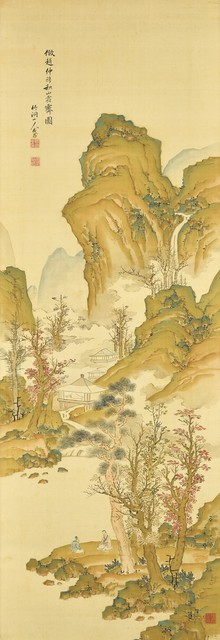 Nakabayashi Chikutō, 'Fog Burning of Autumn Mountain', end 1700s-early 1800s, Shukado Gallery