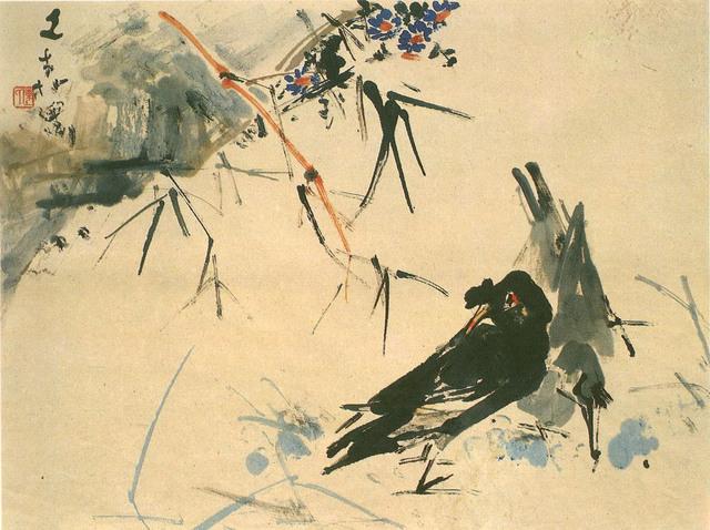 , 'Birds,' 1980, Element Art Space