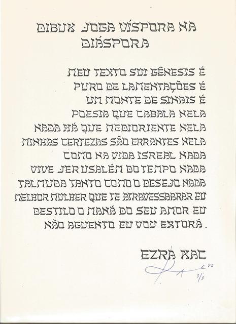 , 'Dibuk,' 1982, Marsiaj Tempo