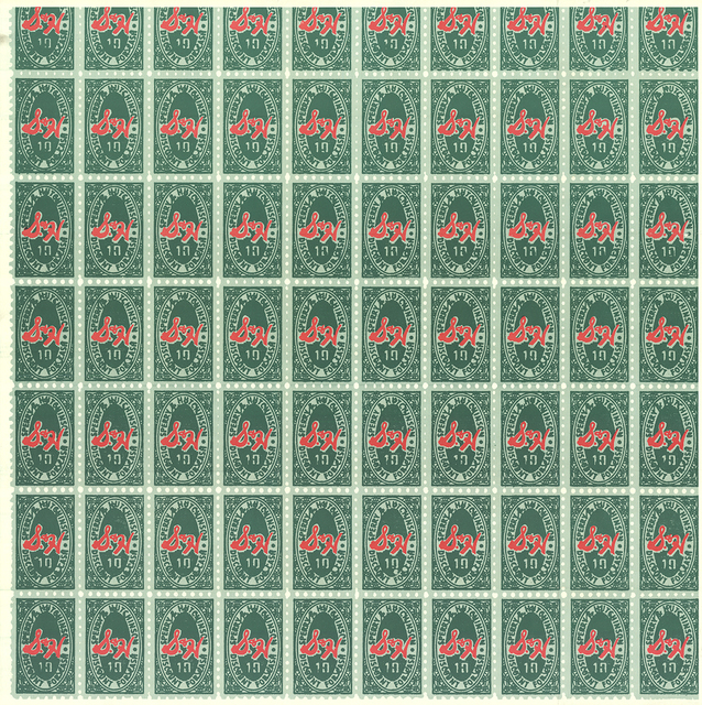 Andy Warhol, 'S & H Green Stamps', 1965, Ephemera or Merchandise, Offset Lithograph, ArtWise