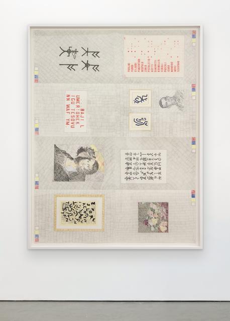 , '#134, Enigma codes,' 2018, Galerie Antoine Ertaskiran