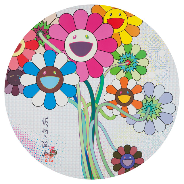 Takashi Murakami, 'Even the Digital Realm Has Flowers to Offer', 2010, Print, 4c offset w/cold stamp + high gloss varnishing, Der-Horng Art Gallery