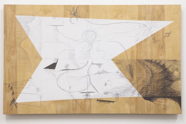 Richard Höglund, 'Haus Haus Haus ύστέρα', 2011, Nina Johnson