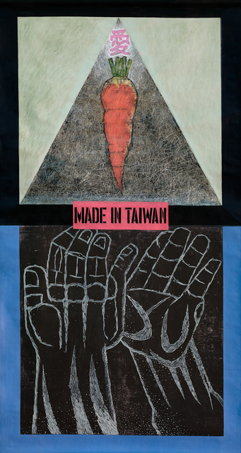 , 'MADE IN TAIWAN.Slogan Section II,' 1990, Double Square Gallery