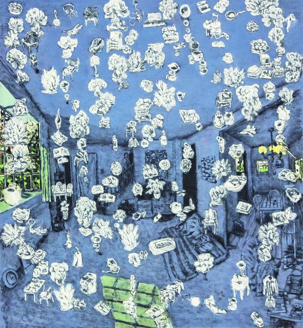 , 'Growing Room,' 2012, Donghwa Ode Gallery