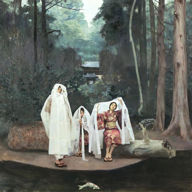 , 'Secret Garden,' 2018, Pontone Gallery