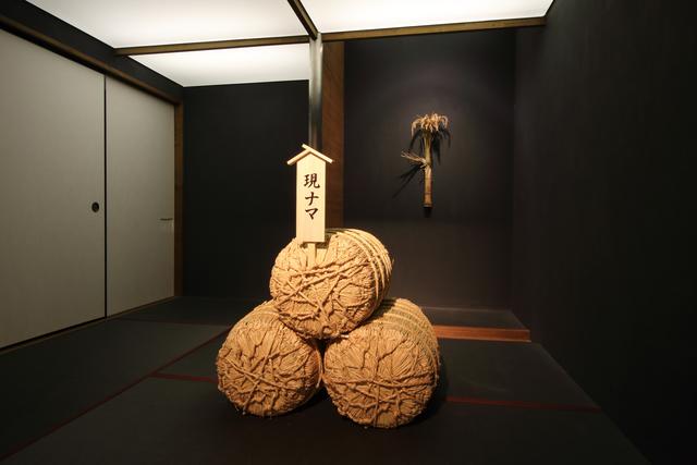, 'Hard Cash (Gennma),' 2016, Mizuma Art Gallery