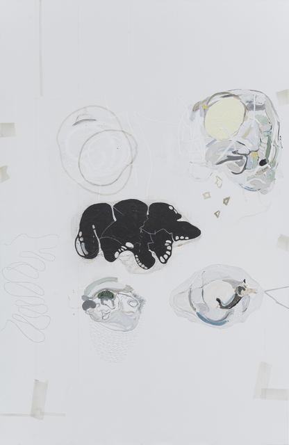 , '黑色面糊团Black Paste,' 2016, Aye Gallery