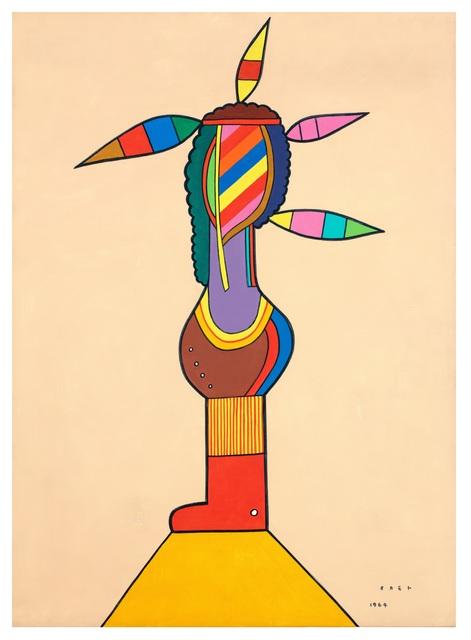 , 'Little Indian,' 1964, Galerie F. Hessler