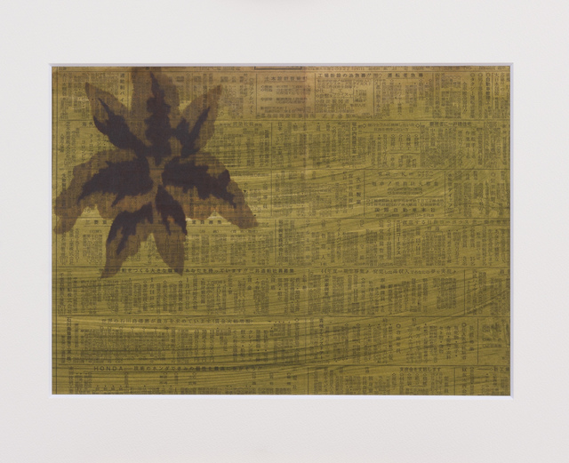 , 'Test print of a Meisen stencil, floral pattern, Japanese, Showa period,' 1960-1969, Micheko Galerie