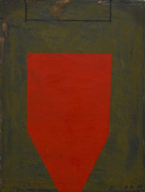 , 'XS-3,' 1995, KOKI ARTS