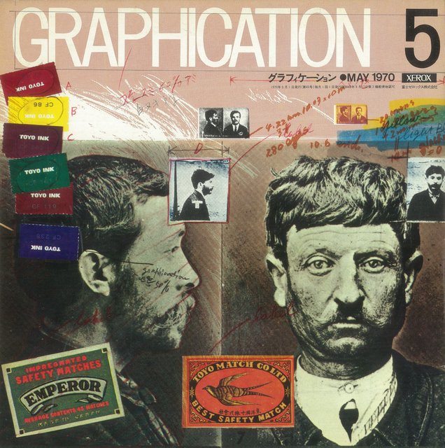 , 'Graphication, no. 5,' 1970, Grey Art Gallery