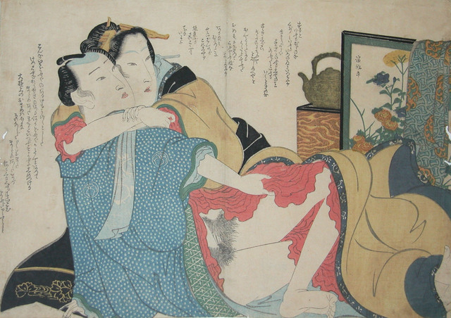 , 'Tender Embrace,' ca. 1830, Ronin Gallery