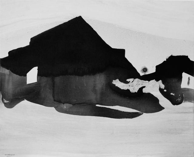 , 'Illusion 幻境 ,' 2017, Asia Art Center