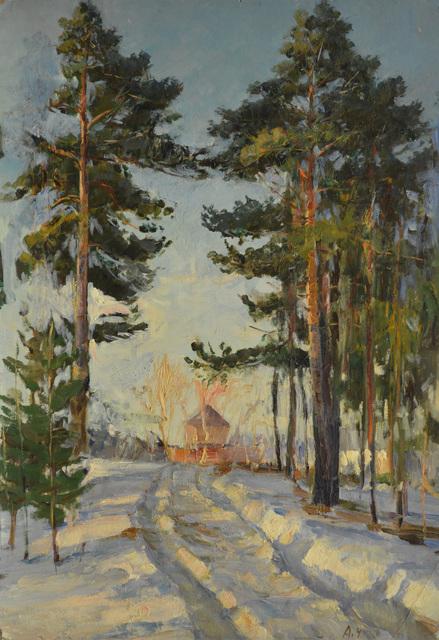 Aleksandr Nikiforovich Chervonenko, 'Pines', 1956, Surikov Foundation