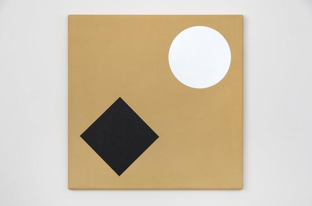 , 'Oakus,' 2015, Charlotte Jackson Fine Art