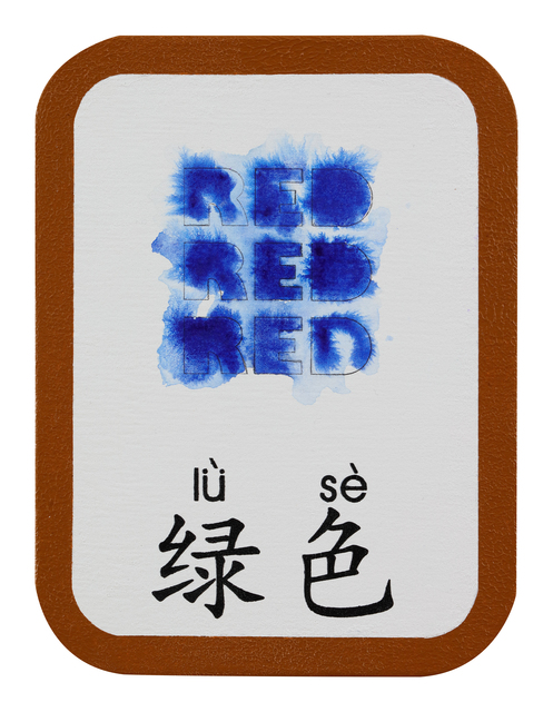 , 'Creator's Standard and Your Standard - Green,' 2019, Art+ Shanghai Gallery