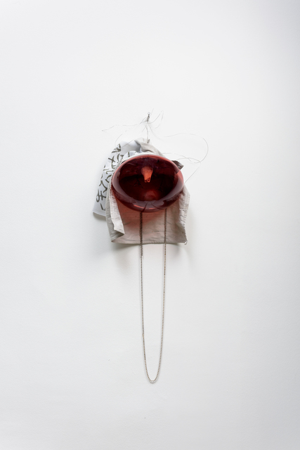 , 'WE (stay strong),' 2015, Galerie Chantal Crousel