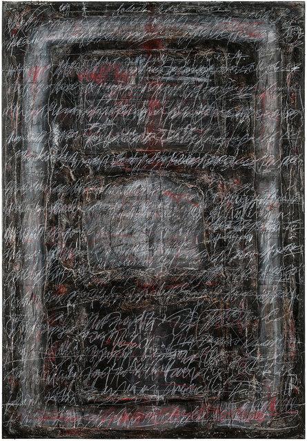 , 'Omega,' 2015-2017, Marie Baldwin Gallery