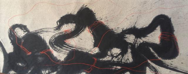 , 'Untitled,' , Galerie du Monde