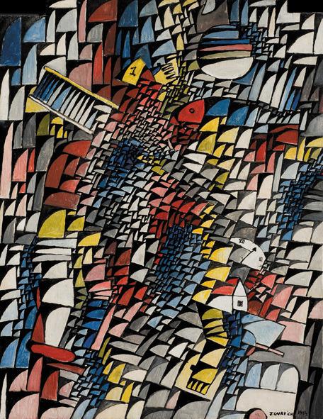 , 'Formas Geométricas en colores Puros,' 1972, Museo Gurvich