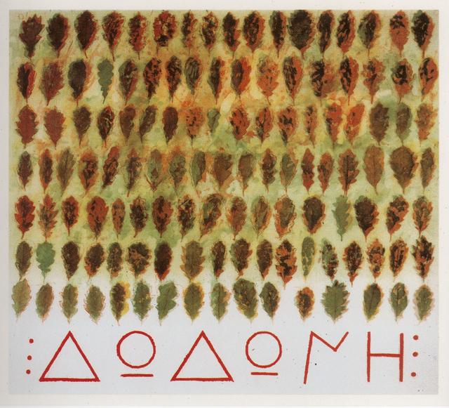 , 'The Oracle of Zeus,' 1981, Alan Cristea Gallery