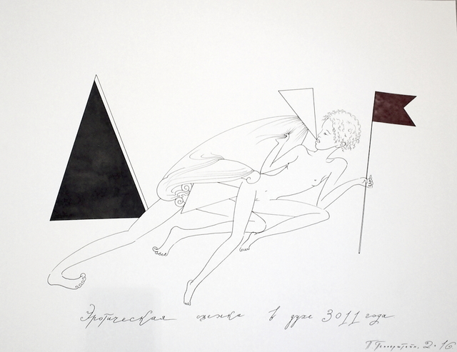 , 'Erotic scene in the spirit of the year 3011,' 2016, Galerie Iragui