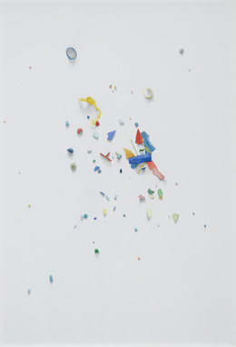 , 'Macrokosmos,' 2012, Josh Lilley