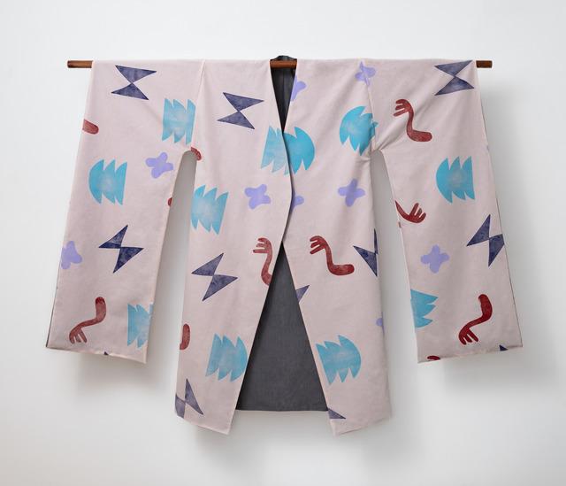 Grace Ndiritu, 'Coverslut© Cult of the Kimono #1', 2018, Inda Gallery