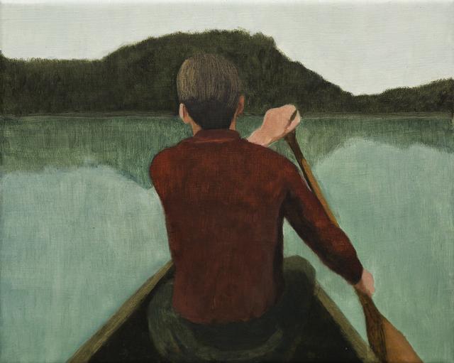 , 'Boat,' 2017, Yiri Arts