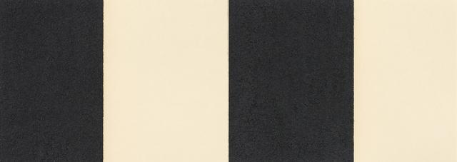 , 'Horizontal Reversal VII,' 2017, Galería La Caja Negra