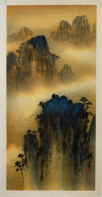 , 'Landscape IV 山水圖 (四),' 2014, Our Gallery