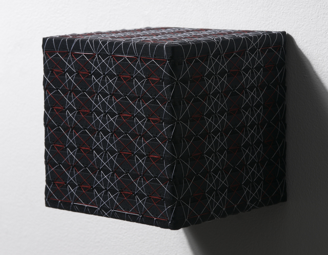 Denise Yaghmourian, 'Black Cube w/ Red and White Diamond', 2007, Bentley Gallery