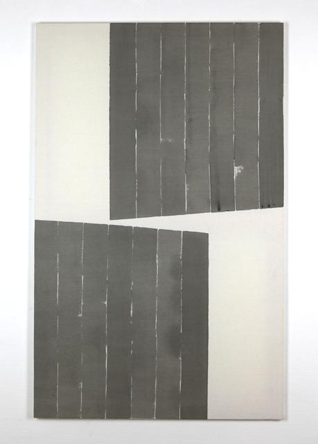 , 'Untitled (série SL),' 2014, ONIRIS - Florent Paumelle