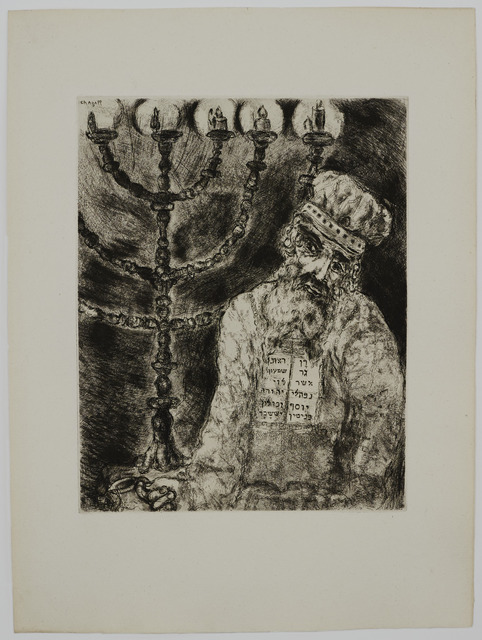 Marc Chagall, 'Aaron and the Candlestick', 1931-1939, Print, Original etching, Galerie Fetzer