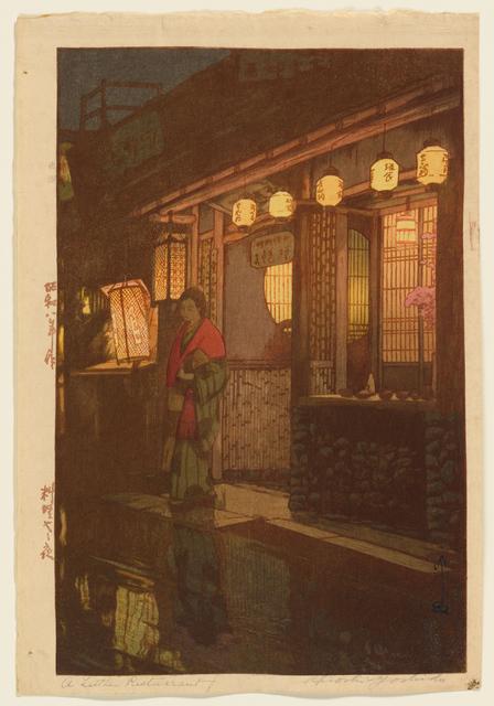 Yoshida Hiroshi, 'A Little Restaurant (At Night)', 1933, Print, Color woodblock print, Clark Art Institute